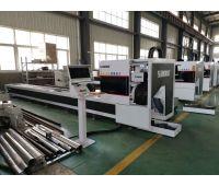 Лазерный труборез для 12-метровых труб SEKIRUS P2606M-201200L MAX 700 Вт
